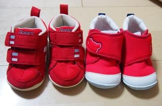 �Cベビー靴1.JPG